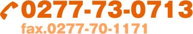 朝日ハーモニークラブ電話番号