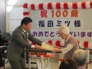 朝日ハーモニー_100歳のお祝い